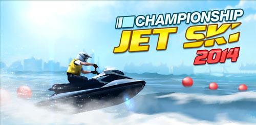 Championship-Jet-Ski-2014