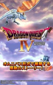 Dragon Quest I Chosen