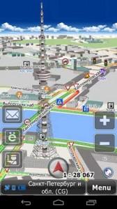 GeoNET GPS Navigator2