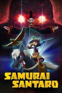 SAMURAI SANTARO - Dark Onmyoji336