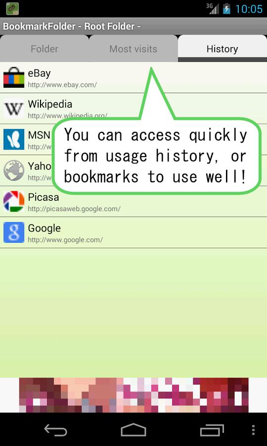 Bookmark Folder (Full) v3.2.1 build 69