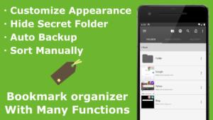 تصویر محیط Bookmark Folder v4.1.3