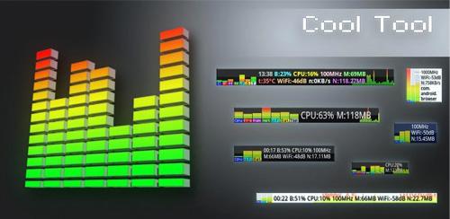 Cool-Tool-Pro