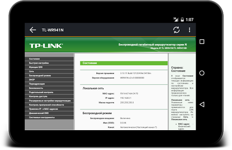 IP Tools: Network utilities v7.4.2
