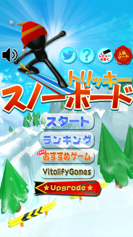 TRICKY SNOWBOARD 3D