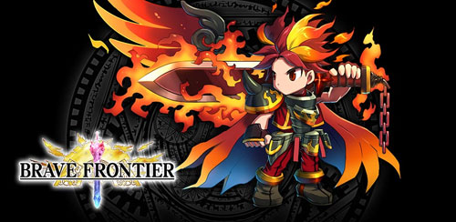 Brave Frontier v1.7.2.0