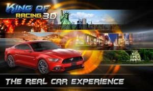 KING OF RACING 3D57874