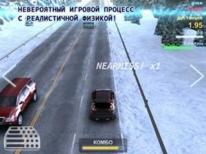 XRaceric Drift