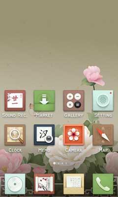 Zen GO Launcher Theme v1.0