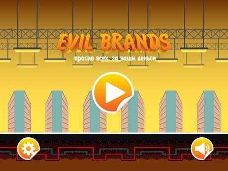 Evil Brands v1.0.0