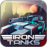 Iron Tanks789