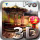 Oriental Garden 3D Pro7898