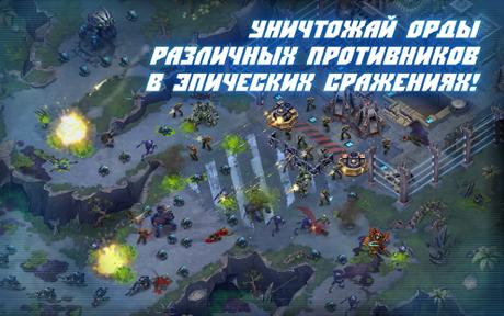 Under Fire: Invasion v1.0.12 + data
