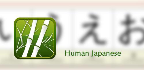 Human Japanese 3.0