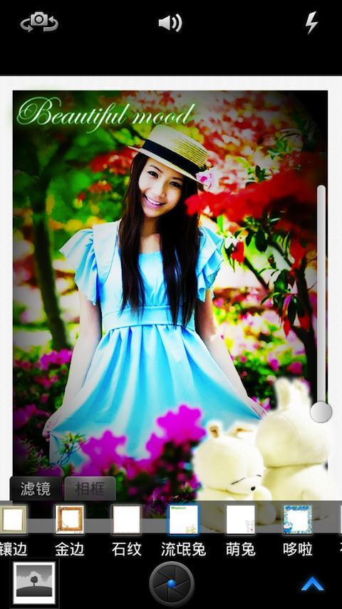 Qing Camera v1.3