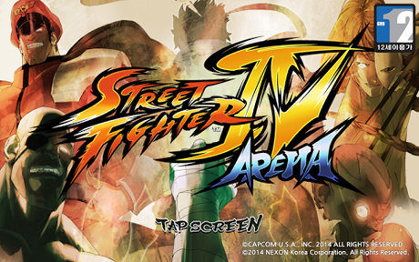 Street Fighter IV Arena v2.0.11 + data