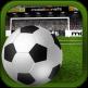 Flick Shoot (Soccer Football) v3.3.8