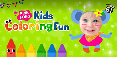 Kids Coloring Fun 2