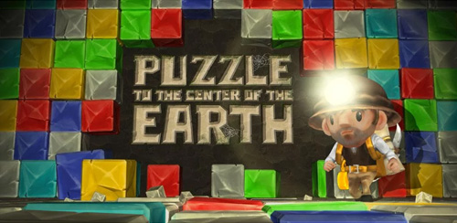 Puzzle-to-The-Center-of-Earth