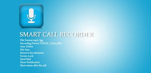 Smart-Auto-Call-Recorder-Pro