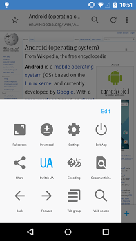 Sleipnir Mobile – Web Browser v3.5.5