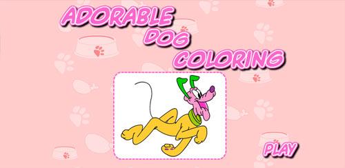 Coloring Adorable Dog v2.0.0