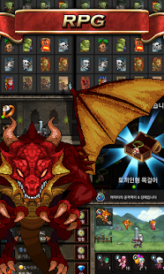 Dragon Storm v3.7.01