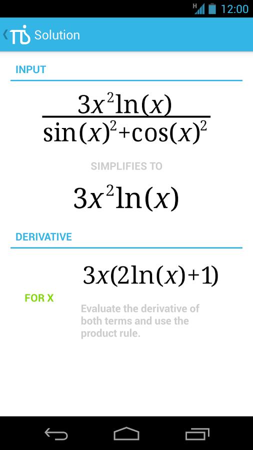 MathStep 1.3.3