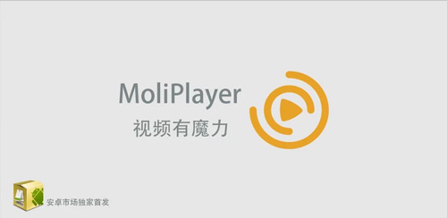 Moli-Player