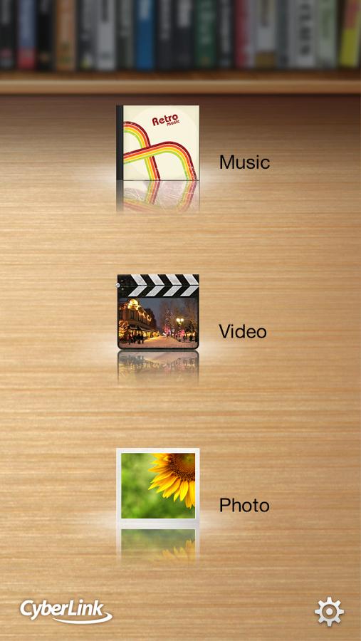 Power Media Player Pro v5.9.0
