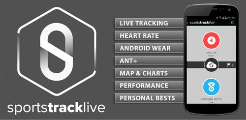 نرم افزار کنترل فعالیت های ورزشی Sportstracklive PRO Run & Bike v5.0