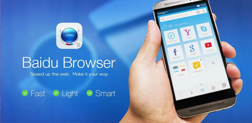 Baidu Browser (Fast & Secure) v6.1.0.4