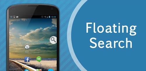 دانلود نرم افزار جستجوگر شناور Floating Search 1.0.3