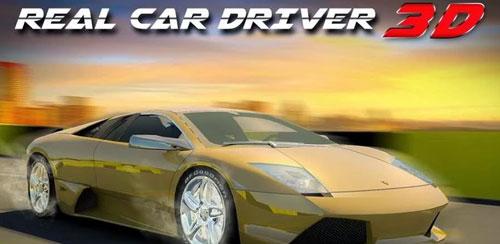 Real Car Driver – ۳D Racing v1.3 دانلود بازی رانندگی با ماشین های واقعی