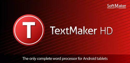 Office HD: TextMaker FULL v2016.765.0308