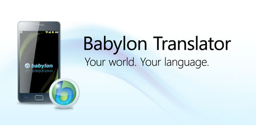 Babylon-Translator