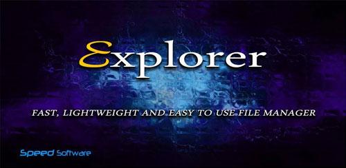 Explorer 2.2.1