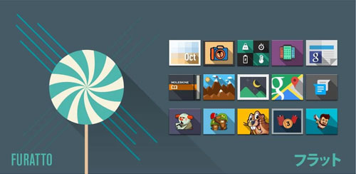 Furatto Icon Pack v1.7.4