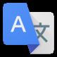 دانلود نرم افزار مترجم گوگل Google Translate v5.25.1.RC06.220517201