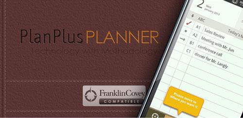 نرم افزار برنامه ریزی روزانهPlanPlus PLANNER
