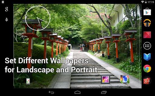 SB Wallpaper Changer 1.0.10