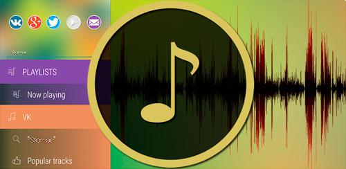 دانلود رایگان نرم افزار قدرتمند موزیک پلیر پرمیوم