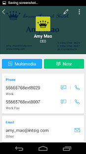 CamCard – Business Card Reader v7.38.1.20171205