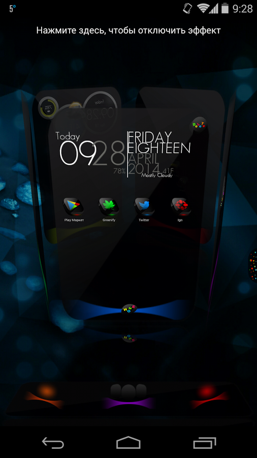 Next Launcher Theme CosMix 3D v1.7