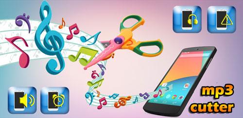 MP3 Cutter v3.8.2