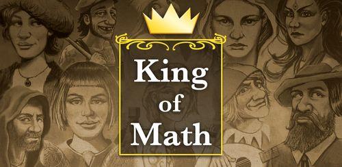 King of Math v1.0.16