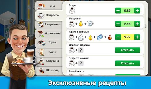 Coffee Shop: Cafe Business Sim v0.9.40 + data