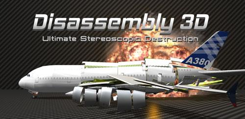 بازی شبیه ساز جداکردن قطعات و انفجار وسایل Disassembly 3D v1.8.1