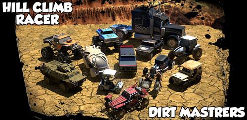 بازی ماشین سواری Hill Climb Racer Dirt Masters v1.05