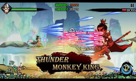 Monkey King v1.0